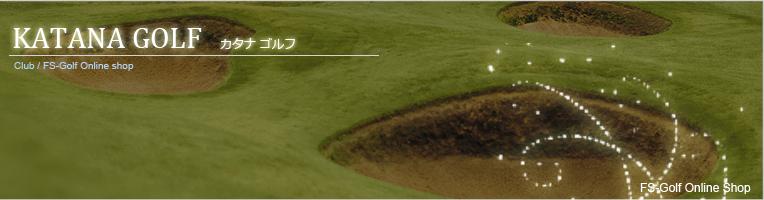 カタナゴルフのタイトル